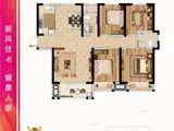 远洋风景_4室2厅2卫 建面136平米