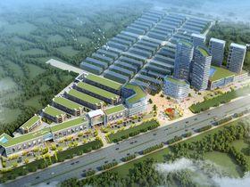 兖州国际汽博城