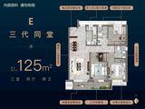 孔雀城柏悦府_3室2厅2卫 建面125平米