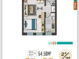 福成 尚领时代_A-4 精钻一居室 建面54平米